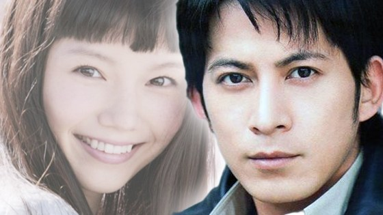 okada aoi miyazaki V6 오카다 준이치와 여배우 미야자키 아오이 결혼