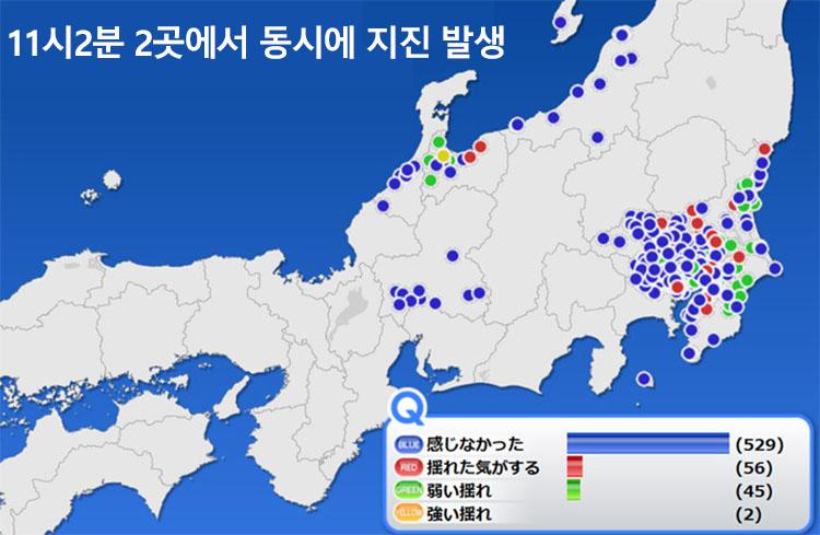 긴급지진속보 1 일본 지진속보 오보로 도쿄 전철 등 수도권 간토지방 올스톱