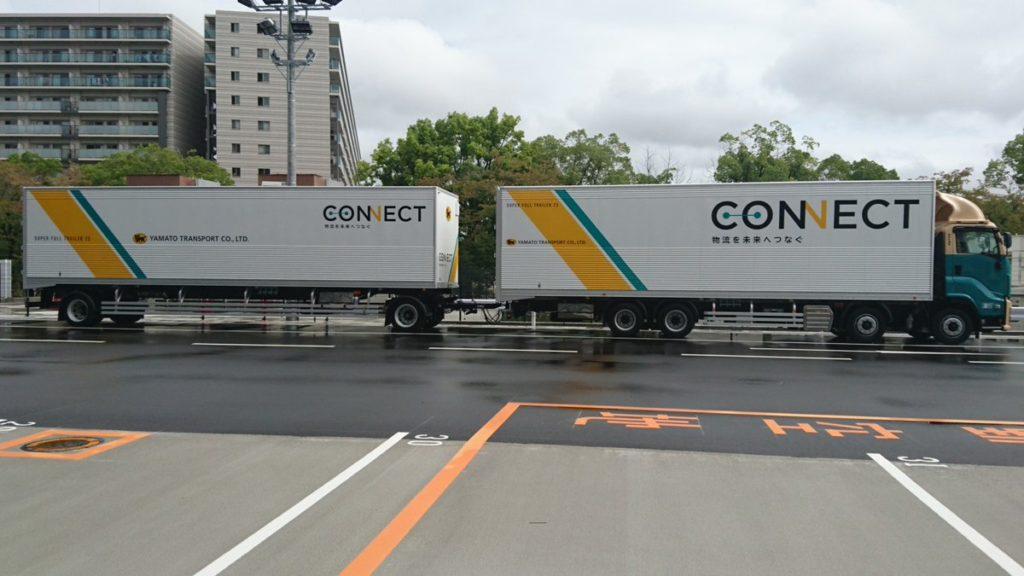 더블연결 트럭 1024x576 일본 화물차 운전기사 부족으로 더블연결 트럭 도입 확대