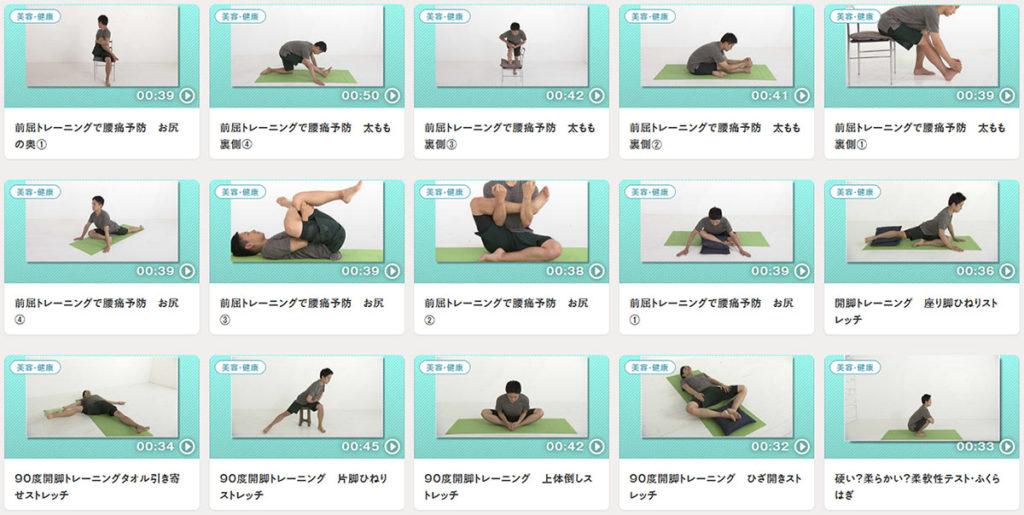 요통예방 스트레칭 1024x515 허리통증 요통예방 스트레칭 방법! 엉덩이(대둔근)편