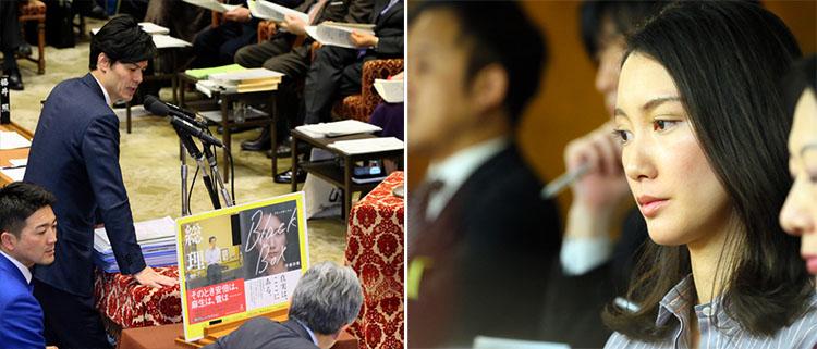 이토시오리 미투운동 일본의 미투(MeToo)운동! 성폭행 피해자 이토시오리 인터뷰