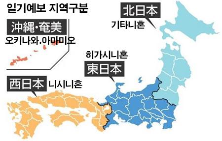 %EC%9D%BC%EA%B8%B0%EC%98%88%EB%B3%B4 %EC%A7%80%EC%97%AD%EA%B5%AC%EB%B6%84 폭풍설로 홋카이도 루모이항 등대 사라져..