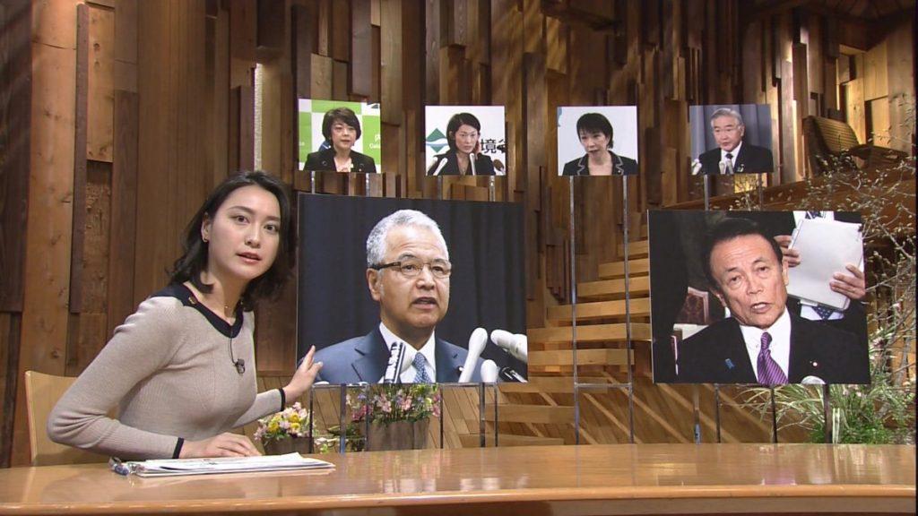 일본뉴스 편향보도 1024x576 일본방송의 편향보도가 증가하고 있다 67.8%