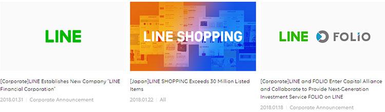 일본 라인 일본 라인(LINE) 가상화폐 사업진출! 거래소 직접 운영
