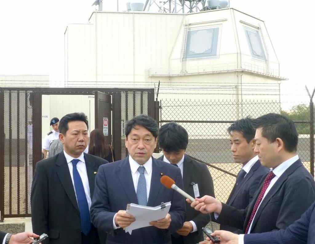 일본 미사일 요격시스템 이지스어쇼어 1024x795 미국의 요격미사일 이지스어쇼어 실험시설 방문한 일본