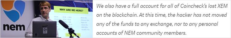 NEM platform 해킹당한 가상화폐 넴(NEM) 블록체인에서 추적 가능