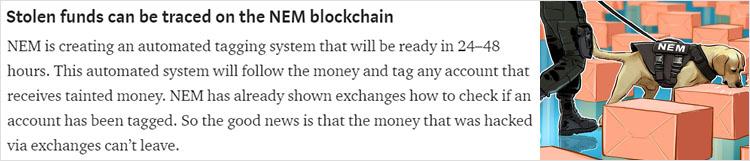 XEM Stolen From Coincheck 해킹당한 가상화폐 넴(NEM) 블록체인에서 추적 가능