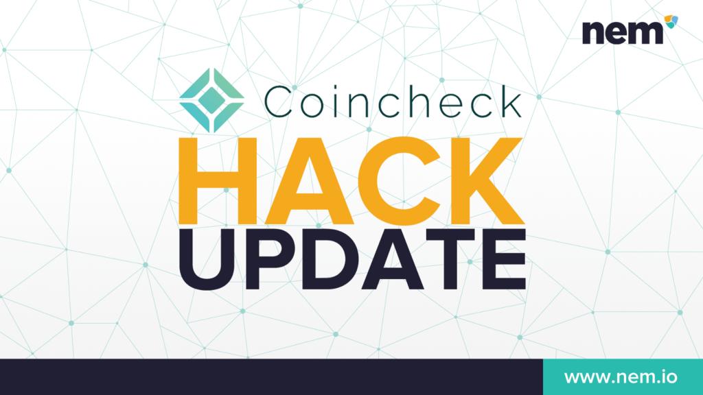 coincheck hack 1024x576 해킹당한 가상화폐 넴(NEM) 블록체인에서 추적 가능