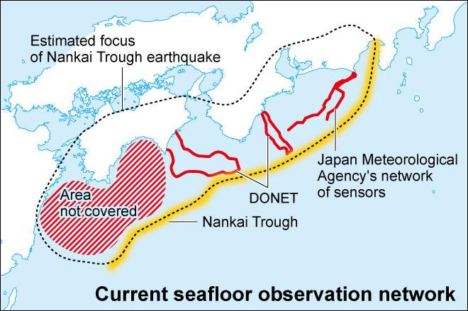 nankai trough 일본 난카이 트로프 대지진 발생 가능성 전문가 평가회의