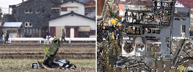 일본 헬기추락 일본 자위대 공격용 헬기 AH64 아파치 민가에 추락 순간