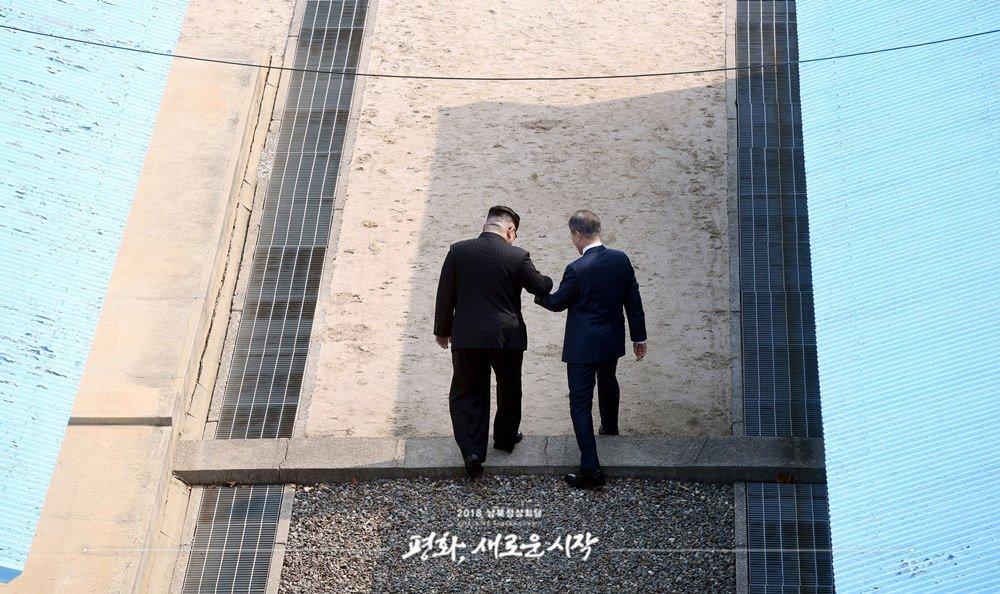 문재인 김정은 회담 4.27 남북정상회담 화기애애한 환영 만찬 영상
