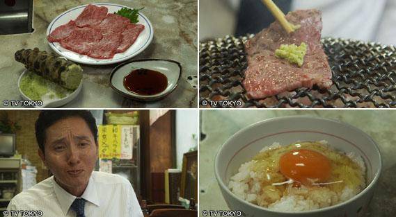 고독한미식가 도쿄맛집 일드 고독한 미식가 고로상(마츠시게 유타카) 한국출장편