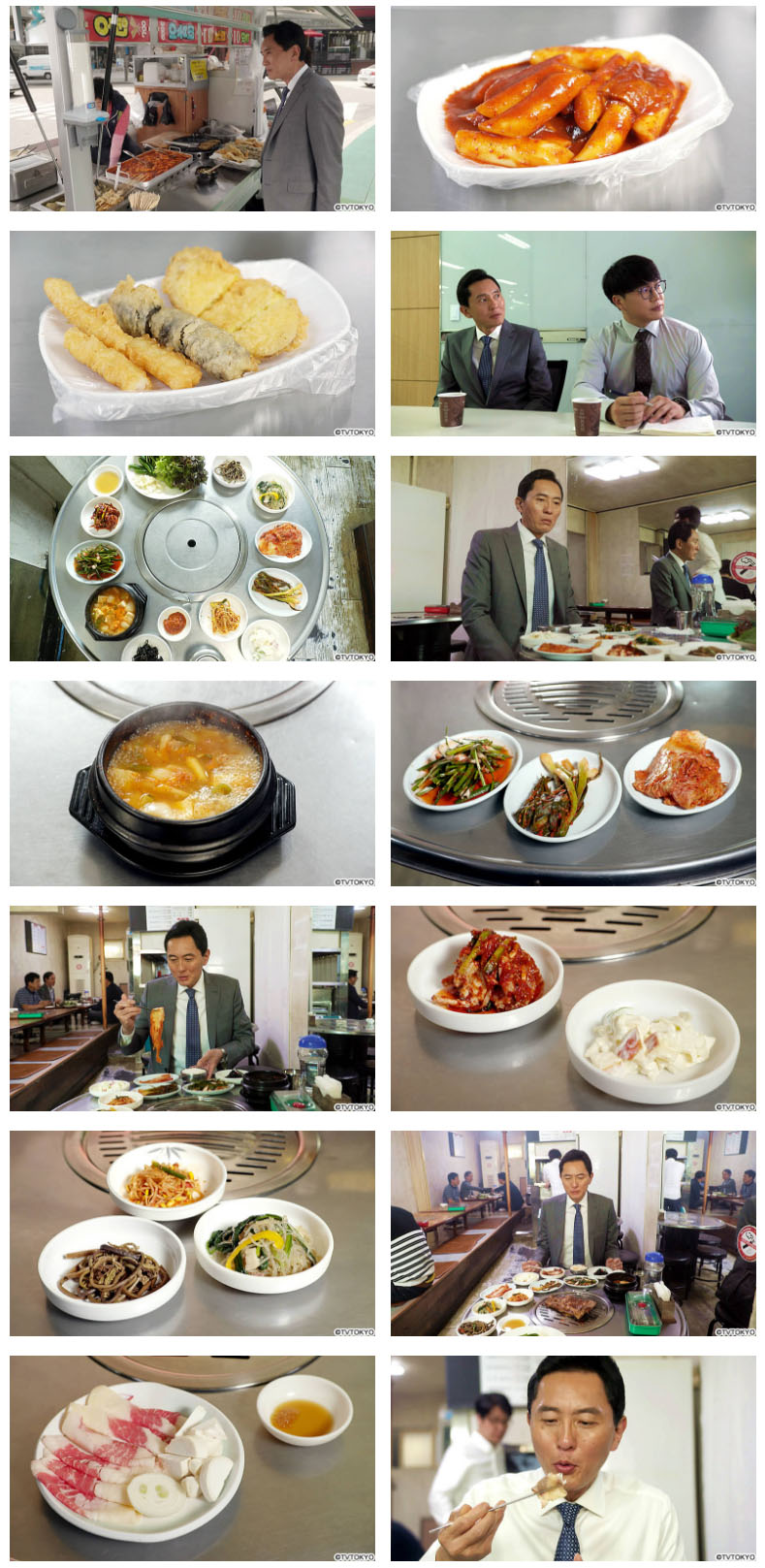 고독한 미식가 한국출장2 일드 고독한 미식가 고로상(마츠시게 유타카) 한국출장편