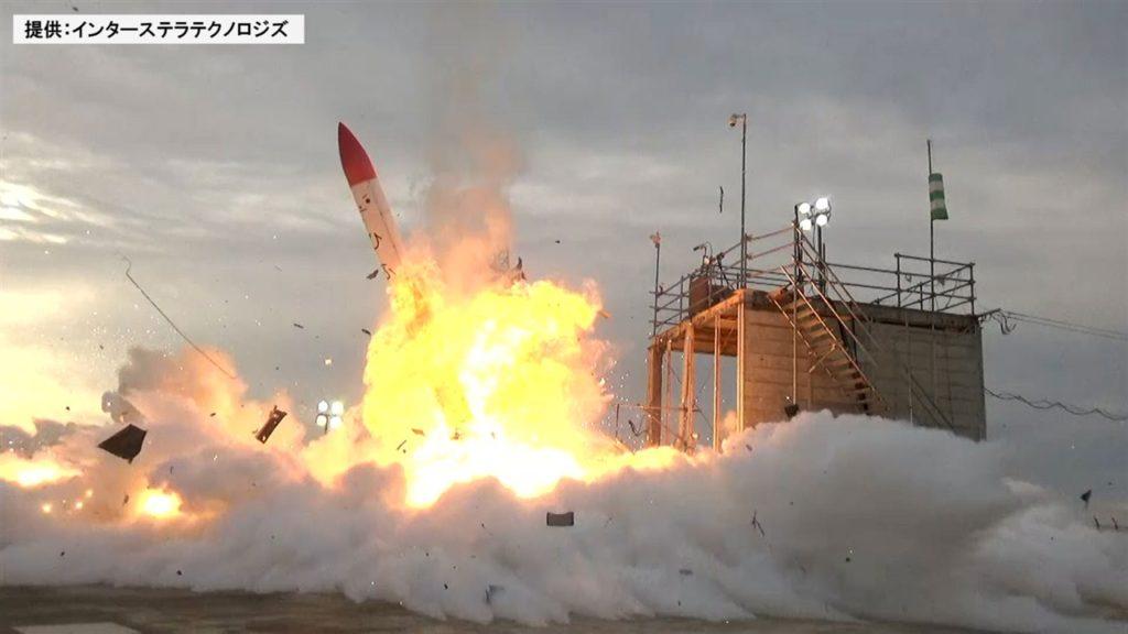 로켓발사실패 1024x576 일본의 로켓 벤처기업 3차 소형로켓 발사도 실패