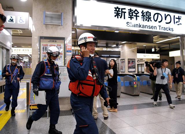 신칸센 살인 일본 신칸센 살인사건! 20대 청년이 흉기로 무차별 살상