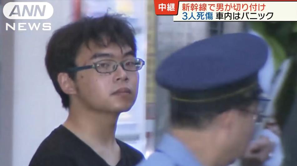 신칸센 흉기난동 일본 신칸센 살인사건! 20대 청년이 흉기로 무차별 살상
