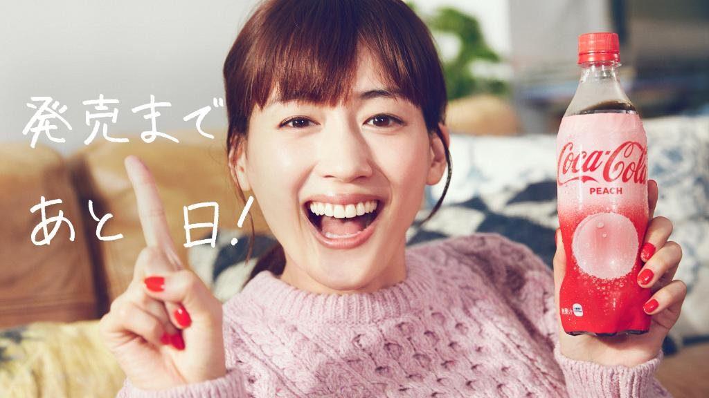 코카콜라 피치 1024x576 일본의 투명 탄산음료 시장! 코카콜라 클리어 신상출시