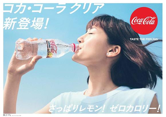투명코카콜라 일본의 투명 탄산음료 시장! 코카콜라 클리어 신상출시