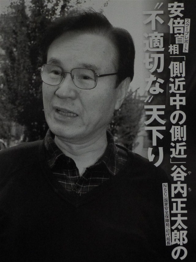 JAPAN NSC 재팬패싱 논란! 일본은 야치 NSC국장 북미회담 싱가포르 파견