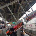 osaka jishin4 150x150 일본지진속보! 오사카 진도6의 대지진으로 4명 사망