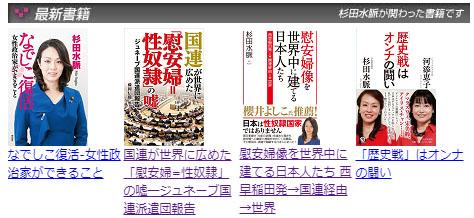 위안부 성노예 일본 미투 이토시오리 BBC다큐,성추행에 대한 여성의원의 인식