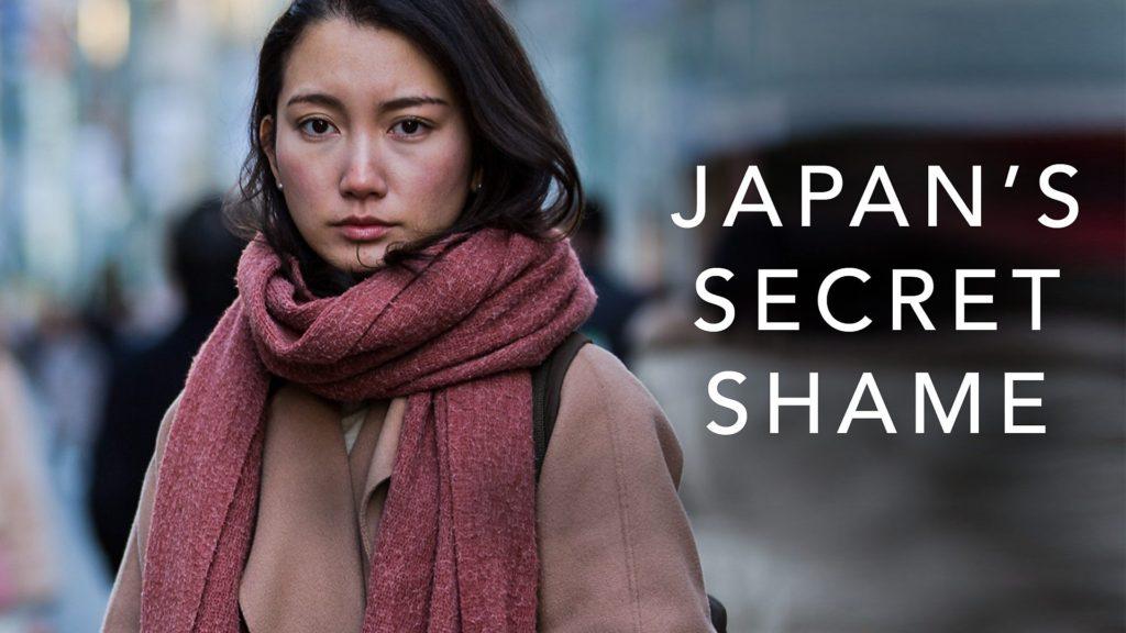 Japans Secret Shame  1024x576 일본 미투 이토시오리 BBC다큐,성추행에 대한 여성의원의 인식