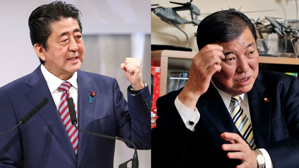 자민당 총재선거 아베 이시바 1024x576 아베신조 일본총리 자민당 총재 3선 도전 출사표
