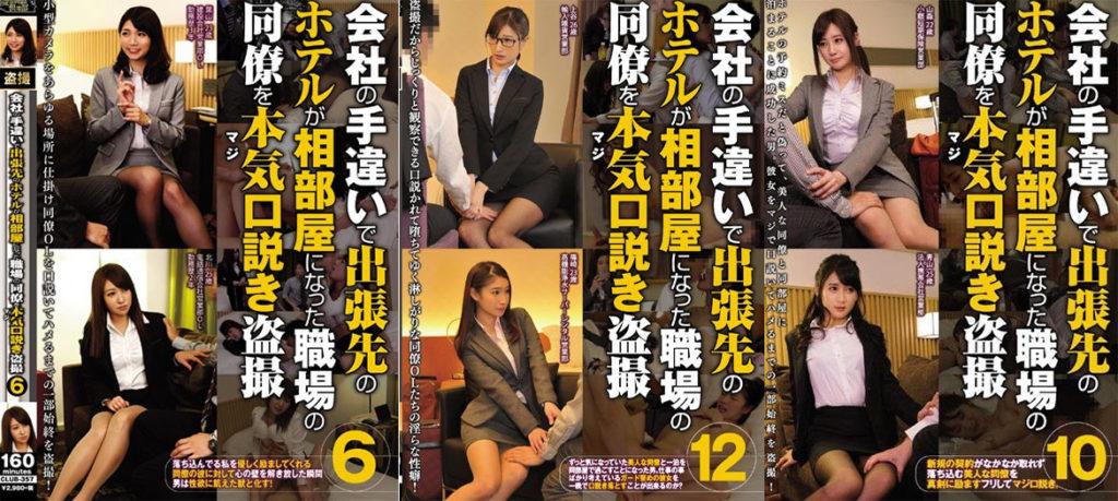 출장여행 1024x459 뉴욕 출장지에서 동료 여직원 성폭행한 일본남성에 중형