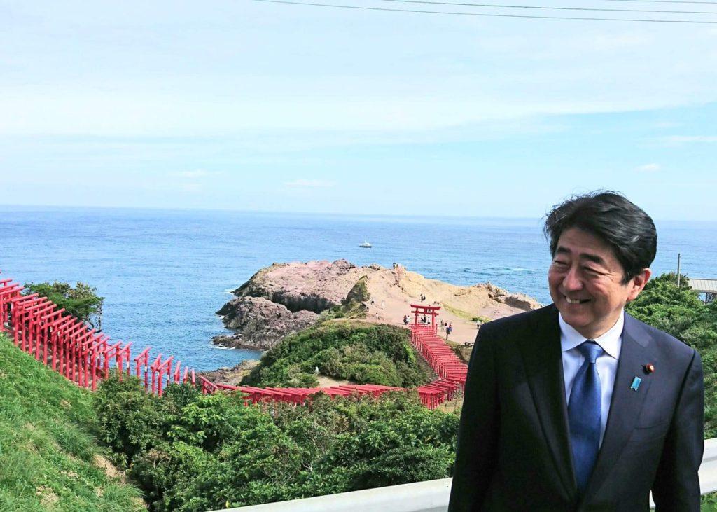 abe yamaguchi 1024x731 아베신조 일본총리 자민당 총재 3선 도전 출사표