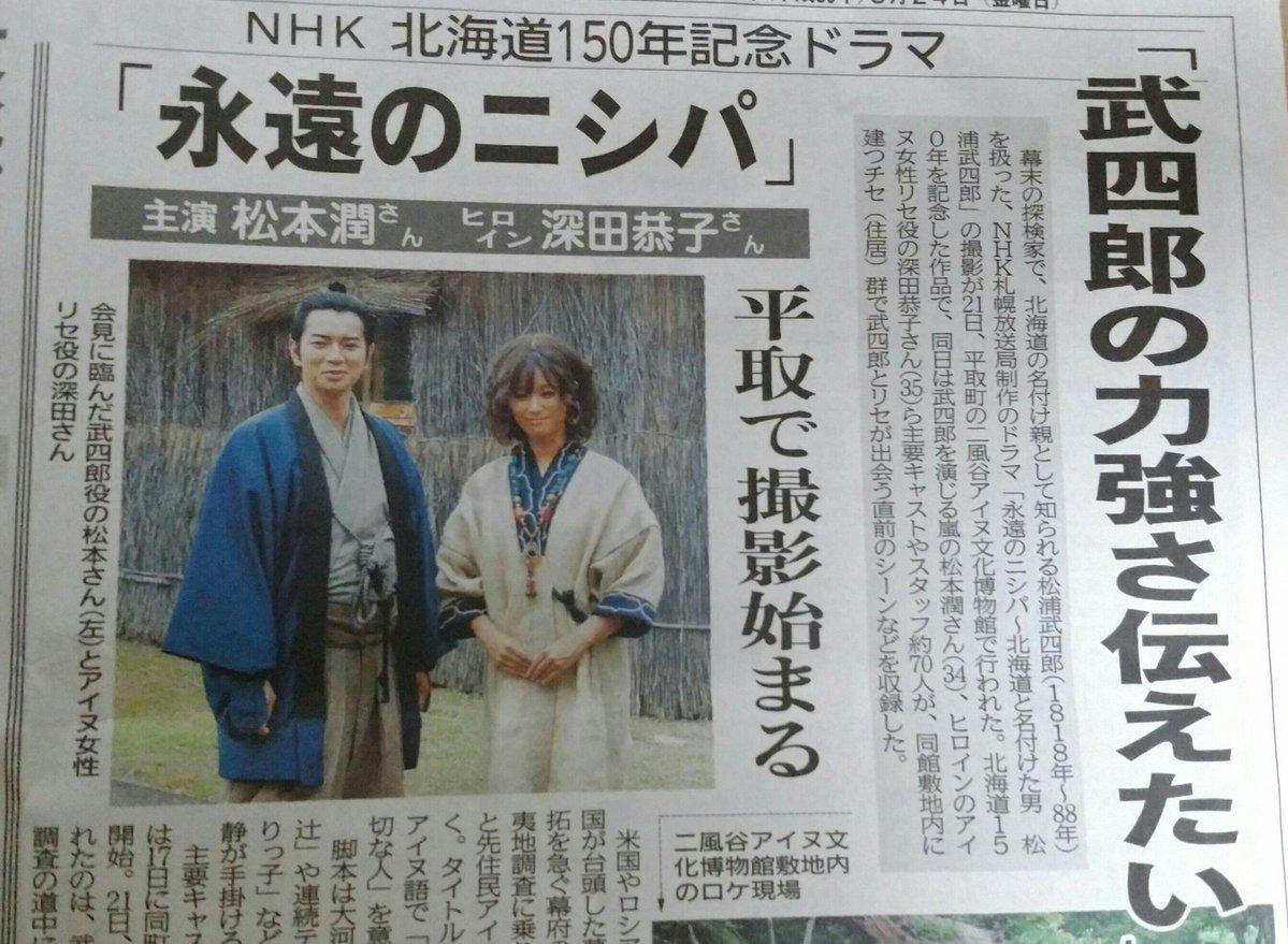 fukada drama 성숙미 넘치는 후카다 쿄코 20번째 사진집 출시