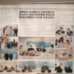 남북정상회담 평양 지하철2 150x150 남북정상회담 직후 평양 취재! 마이클팰린의 북한 다큐
