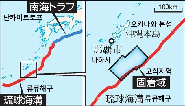 오키나와지진 일본 오키나와 류큐 해구에서 대지진 발생 가능성