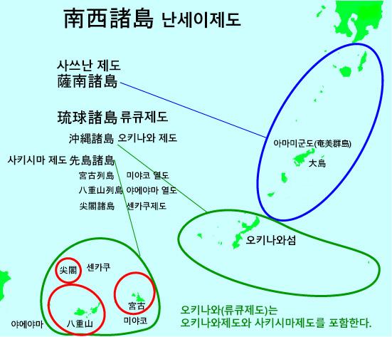 오키나와 주변지도 일본 오키나와 류큐 해구에서 대지진 발생 가능성