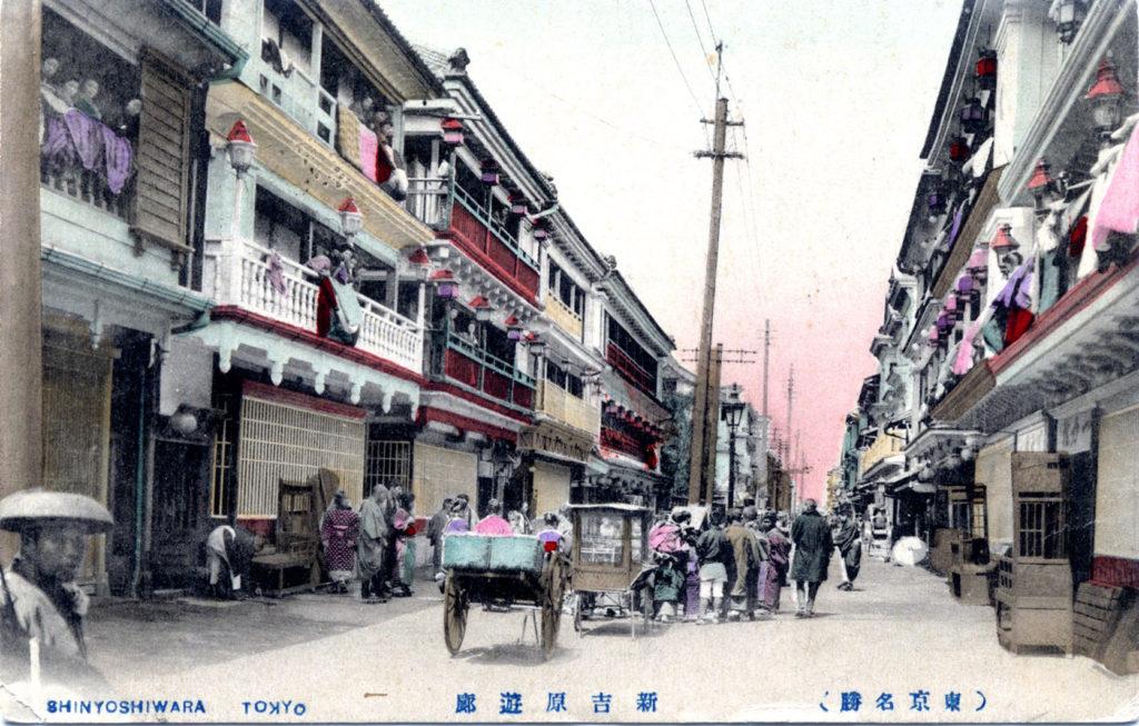 요시와라유곽 1024x653 북한 외무성 일본연구소의 위안부 기사! 일본의 성노예범죄 책임