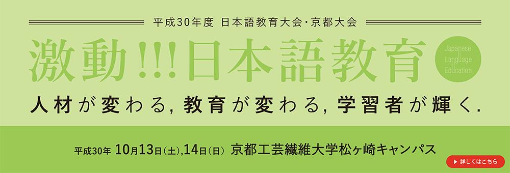 일본어교육 일본문화청 조사! 일본인 80%가 잘모르는 일본어 표현