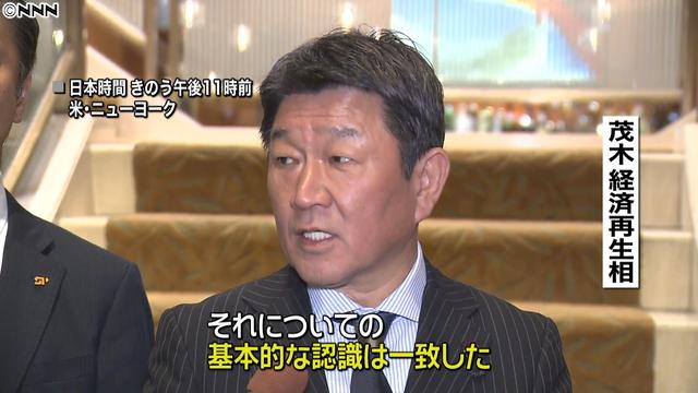 경제재생담당 일본 소비세 인상과 포인트 적립제도! 캐시리스 결제 확대