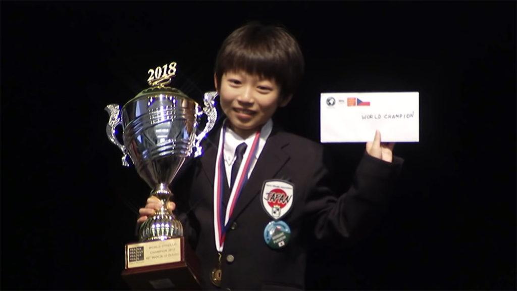 Othello winner 1024x576 [이지니혼고] 일본 초등학생 오델로 세계대회 최연소 우승