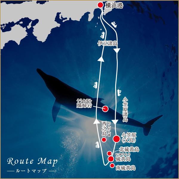ogasawara map 오가사와라제도 니시노시마 분화로 일본 EEZ확대