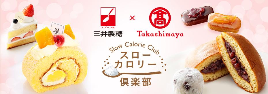 slow calory 천천히 먹는 슬로우 칼로리 프로젝트와 영양소 섭취기준