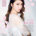 takei emi03 150x150 여배우 타케이에미 출산 후 첫 티비광고와 패션잡지 모델