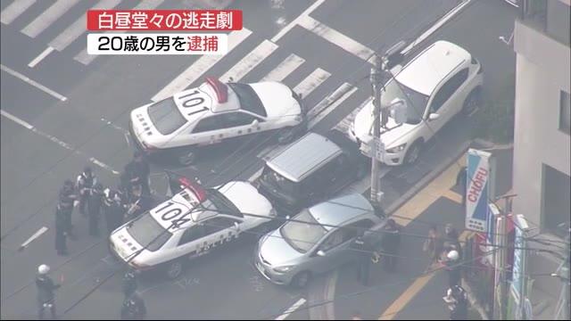 뺑소니 도주 일본서 백주대낮에 뺑소니 용의차량 추격전