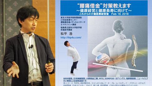 요통치료2 화제의 급성요통 치료! 허리통증 예방 3초 스트레칭 동작 및 자세