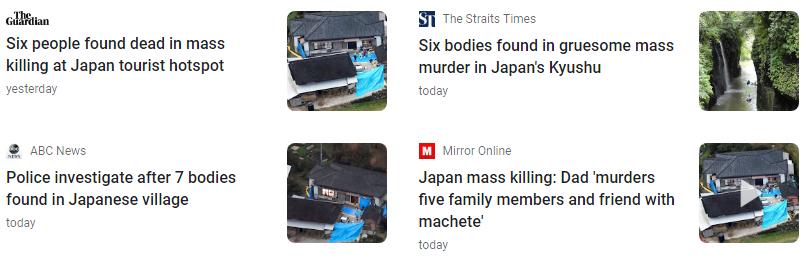일본일가족살해 외신보도 일본 미야자키현 농가 일가족 5명 포함 6명 살해사건