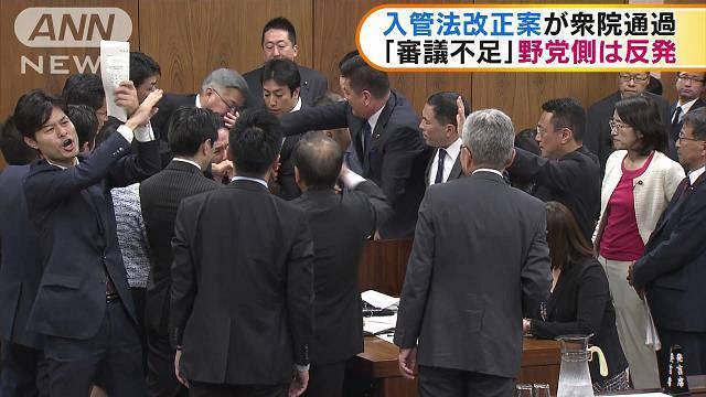 일본출입국관리법 일본 외국인노동자 확대 법안 둘러싸고 여야 강경대치