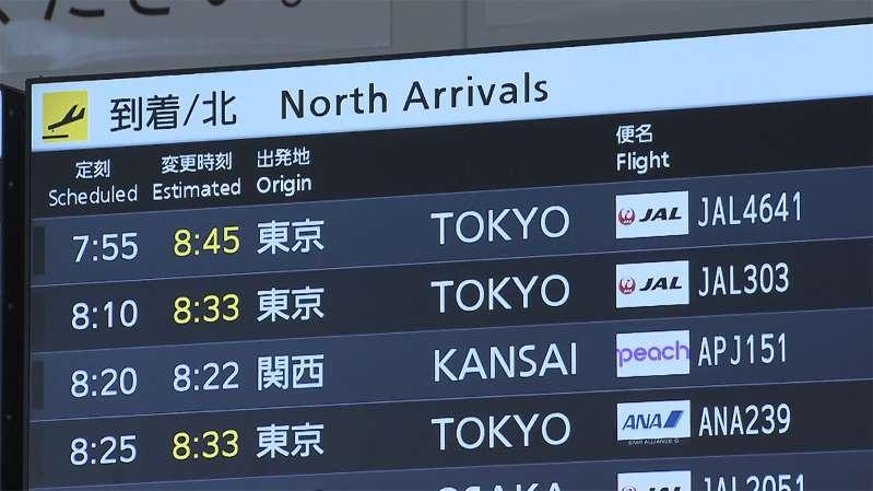 일본항공 오버부킹 일본항공 오버부킹으로 하네다발 항공기 결항 사태