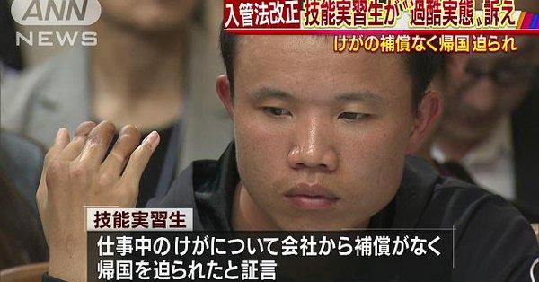 일본 외노자 문제 베트남 일본대사관 직원의 고발! 외국인 실습생의 비참한 실태
