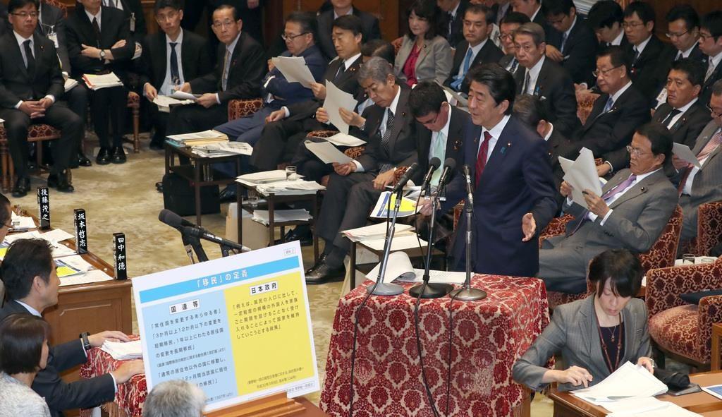 일본 외노자 1024x591 베트남 일본대사관 직원의 고발! 외국인 실습생의 비참한 실태