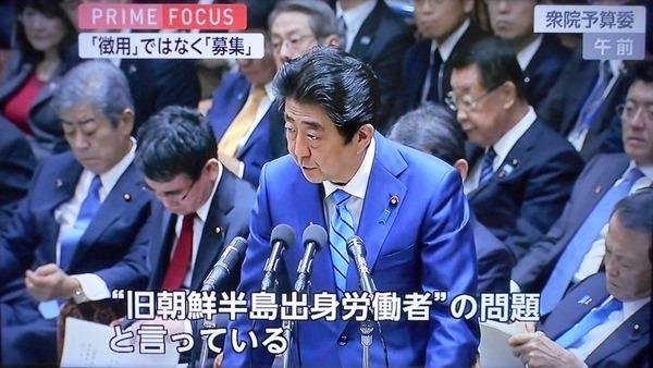 한반도출신 노동자 일본정부, 강제징용 피해자 호칭을 징용공에서 노동자로 변경
