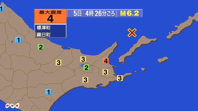 홋카이도 네무로지진 일본 난카이 해구와 홋카이도 동부에서 지진 발생