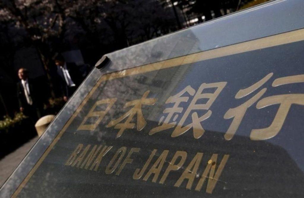 BANK 0F JAPAN 1024x666 일본은행 10월 주식투자 ETF 매입금액 사상 최고